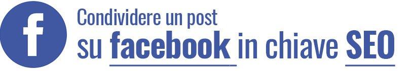 come-condividere-su-facebook-seo
